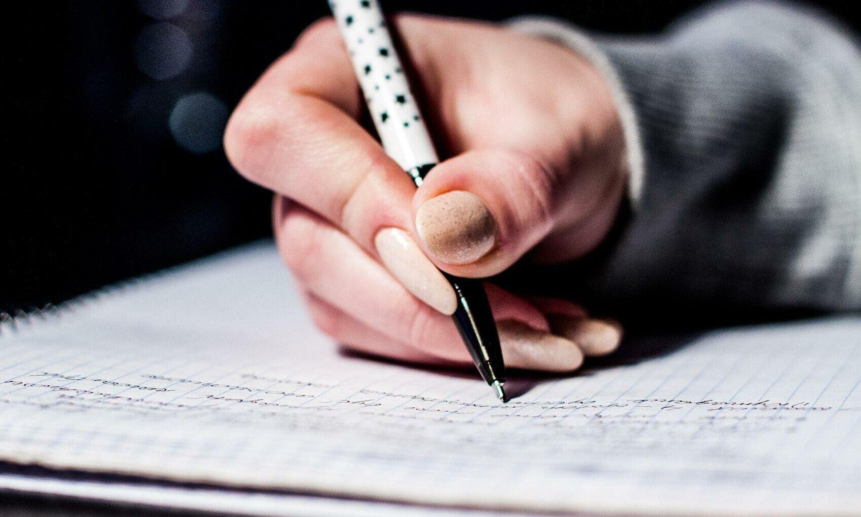 Известны темы для сочинения, которое будут писать 11-классники