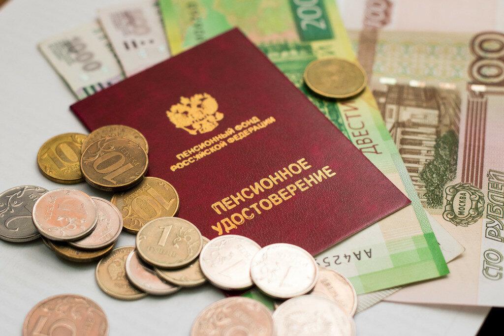 В Госдуме рассказали об источнике выплат пенсионерам