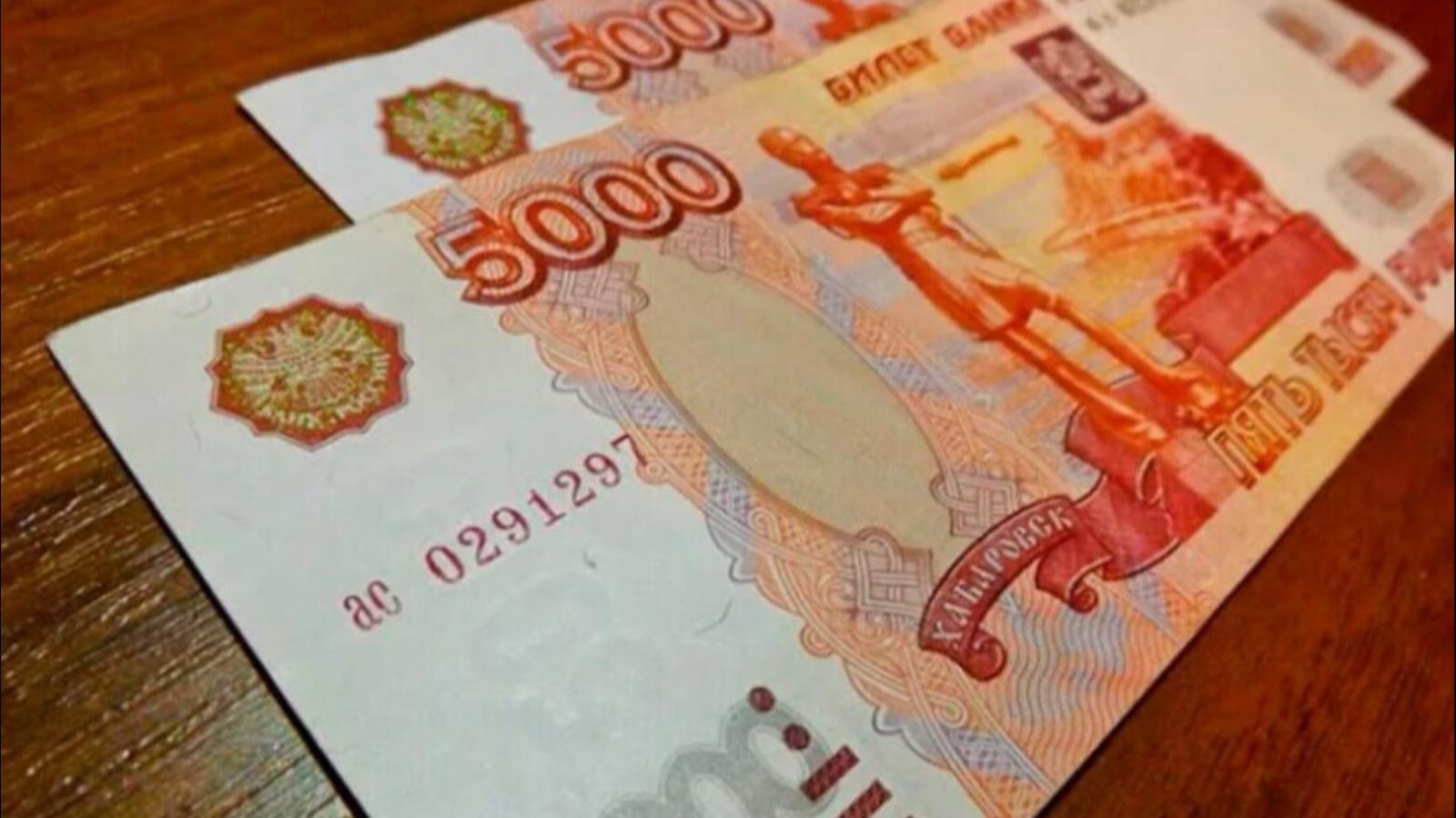 Куда выгодно вложить 10 тысяч рублей? Об этом рассказал финансист