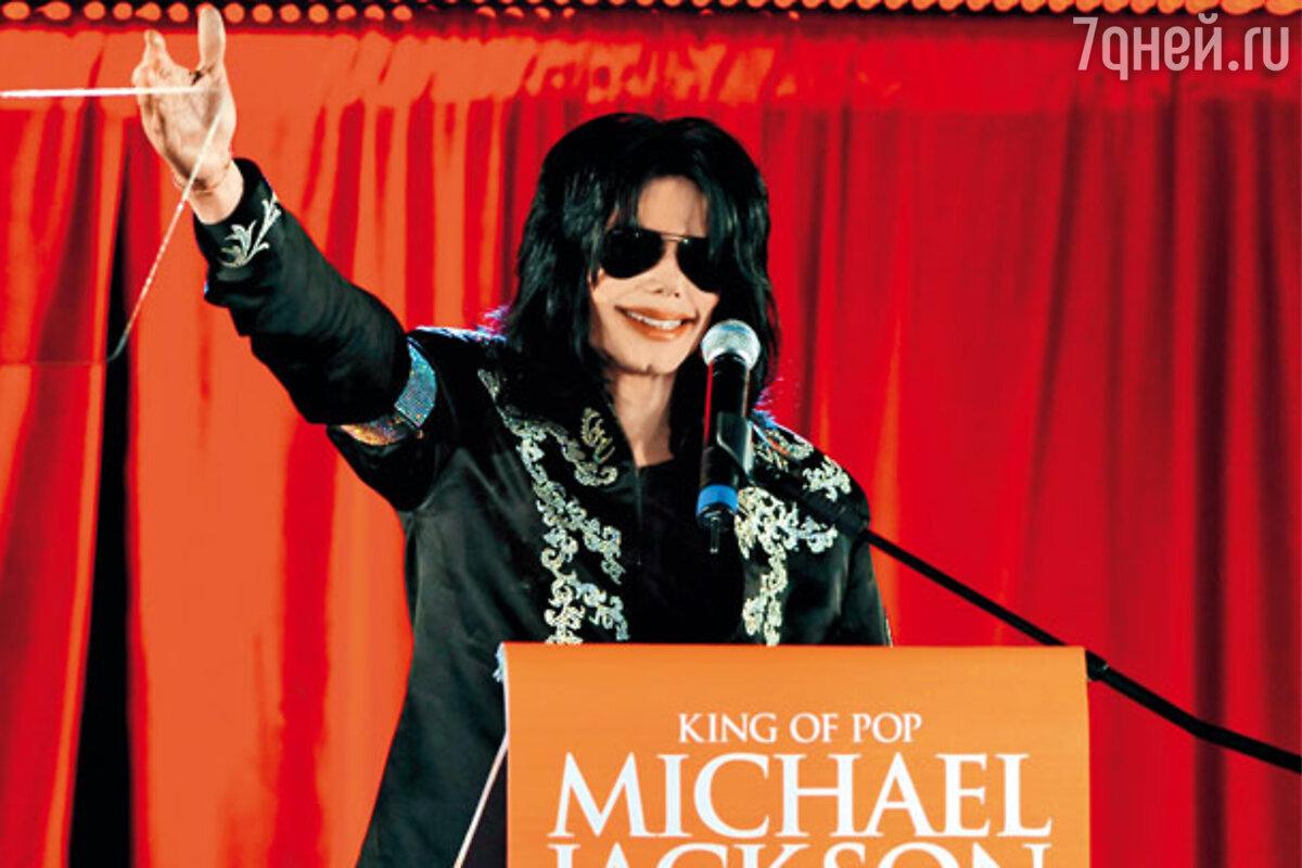 29 августа 1958 года роди музыкант Майкл Джексон.
