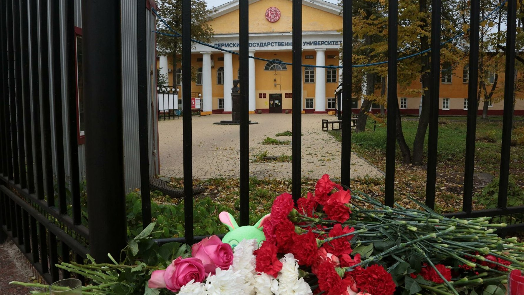 Вуз в Перми возобновил работу после стрельбы