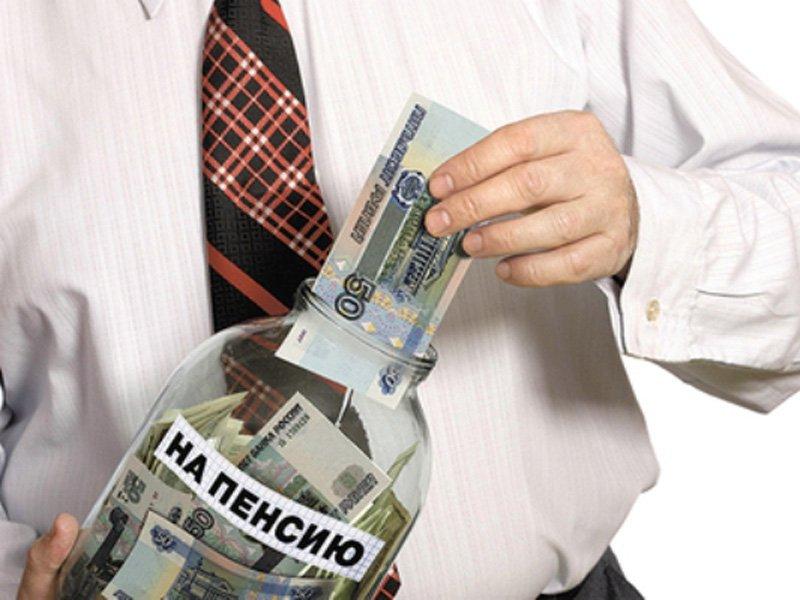 Инструменты для накопления финансового резерва к пенсии