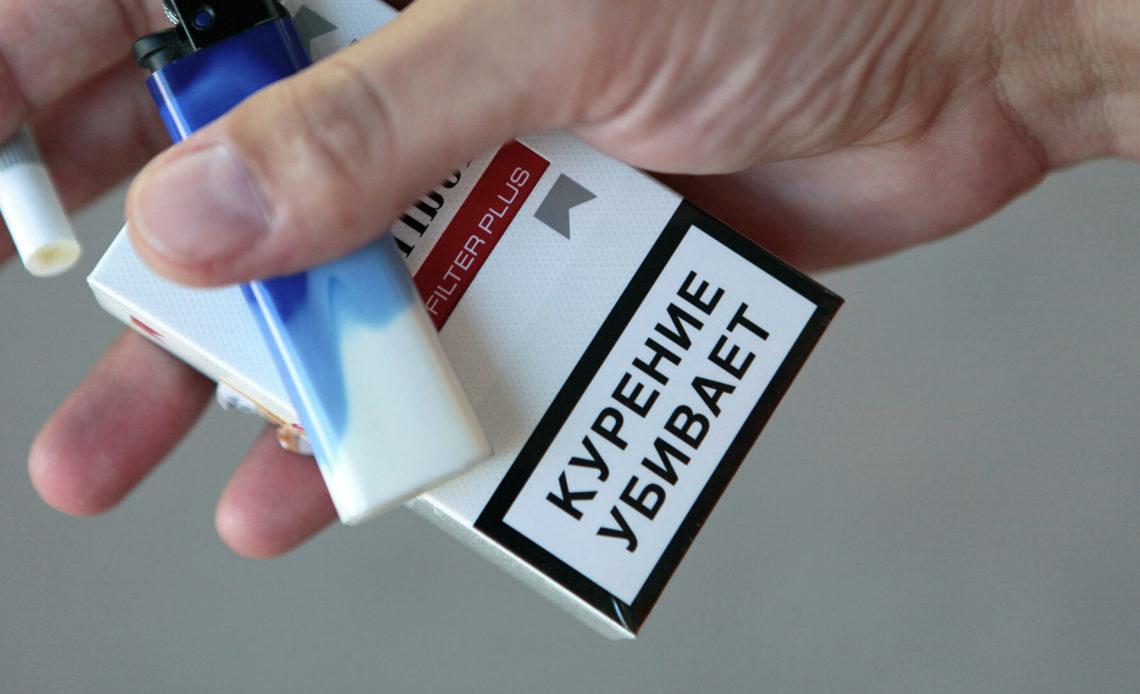 Аналитики допустили подорожание сигарет до конца 2021 года