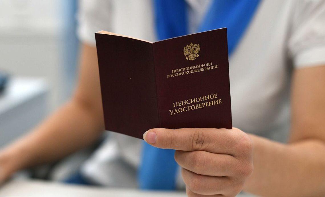 Минимальный размер пенсии в Москве будет увеличен