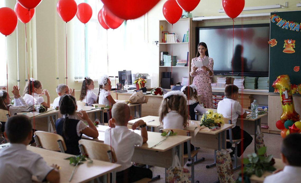 Требования к оплате труда педагогов в России могут изменить