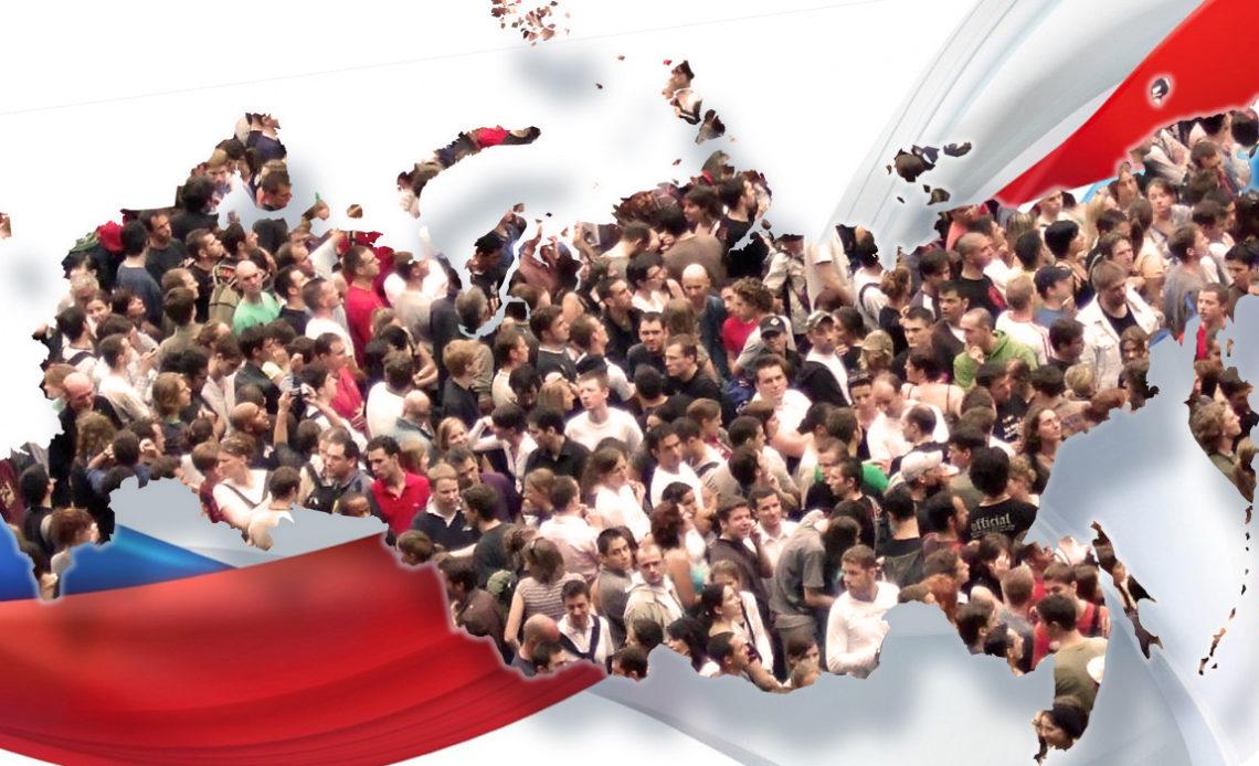 В РАН предсказали сокращение населения России в ближайшие годы