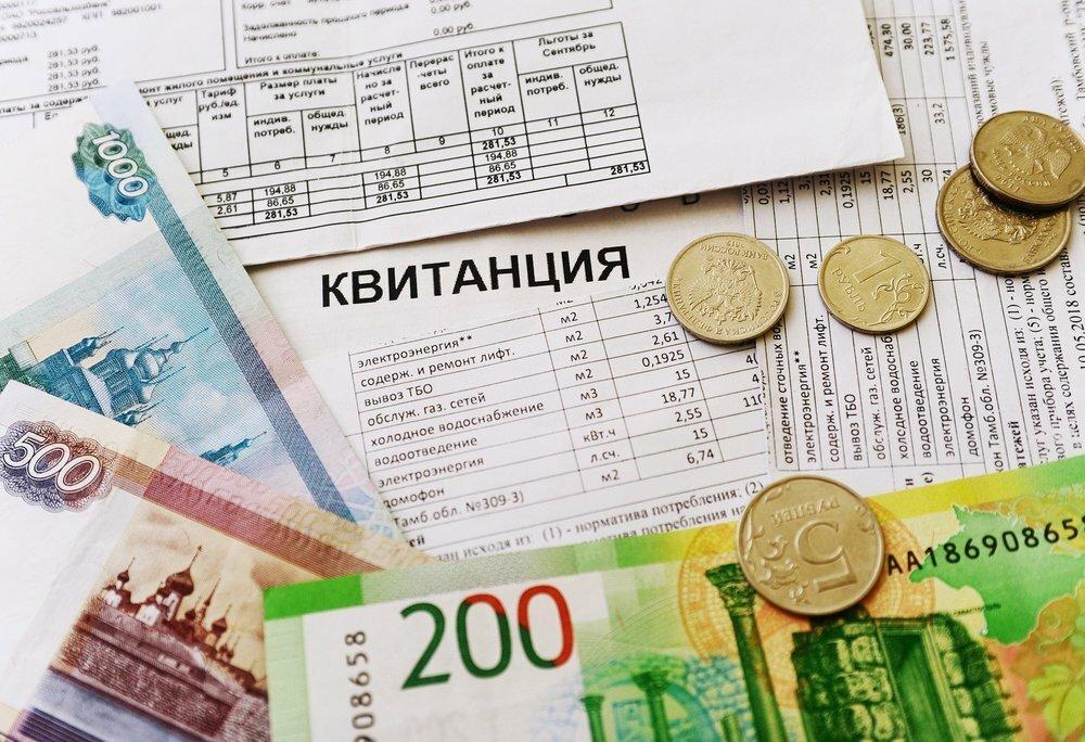 Депутат Госдумы дал россиянам совет, как сэкономить на оплате ЖКХ