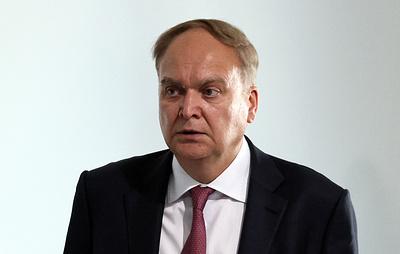 Антонов заявил, что законодатели США настойчиво пытаются обрушить отношения с Россией