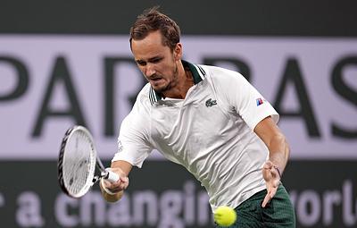 Даниил Медведев не сумел выйти в четвертьфинал теннисного турнира в Индиан-Уэллсе