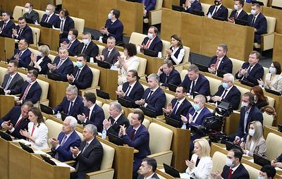Госдума восьмого созыва приняла постановление о создании 32 комитетов и трех комиссий