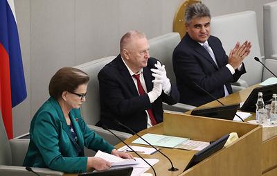 Госдума восьмого созыва приступила к работе