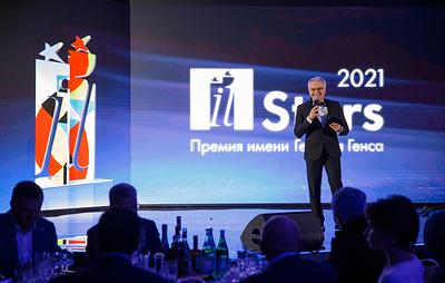 Инновационные проекты для бизнеса и государства: итоги премии IT Stars имени Георгия Генса