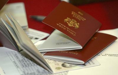 """МВД Черногории опубликовало список из 166 человек, получивших """"экономическое гражданство"""""""