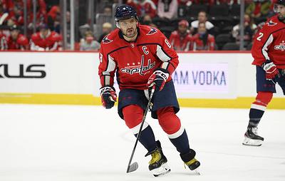 Овечкин вышел на пятое место в списке лучших снайперов в истории НХЛ, догнав Дионна