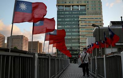 Пекин — Тайбэй: с чем связано обострение