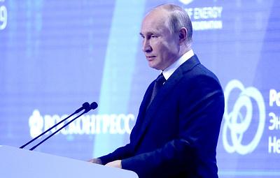 Пленарное заседание в рамках Российской энергетической недели. Видеотрансляция