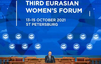 Путин: женщины не должны оказываться перед выбором между семьей и профессией