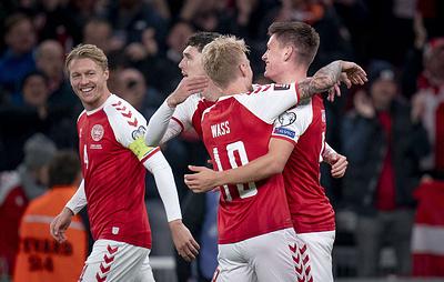 Сборная Дании досрочно вышла на чемпионат мира 2022 года по футболу