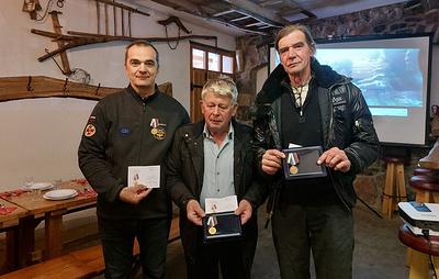 Словенскому обществу спелеологов вручили памятные медали от посольства РФ