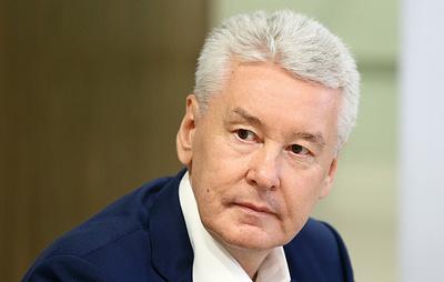 Собянин сообщил, что в Москве в следующем году проиндексируют все социальные пособия