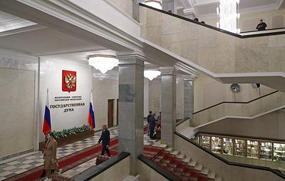 Статус и социальные гарантии депутатов Государственной думы