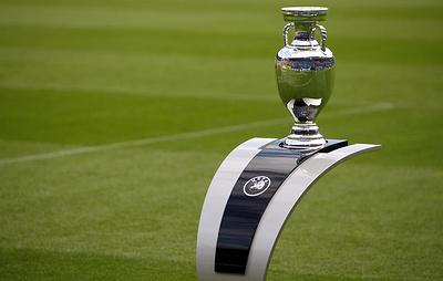 УЕФА начал прием заявок на проведение чемпионата Европы 2028 года