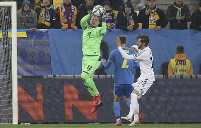 Украинцы и боснийцы сыграли вничью в отборочном матче чемпионата мира по футболу