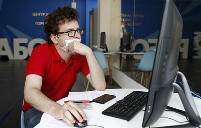 В Минтруде заявили о снижении уровня безработицы в России до 4,4%