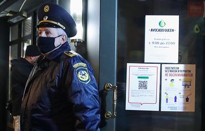 В Москве усилят контроль за соблюдением антиковидных мер в ночных заведениях