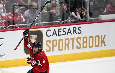 В погоне за Халлом и Ягром. Александр Овечкин вошел в пятерку лучших снайперов НХЛ